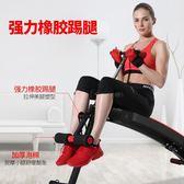 折疊仰臥板仰臥起坐健身器材家用多功能腹肌板仰臥起坐男女HRYC【快速出貨】