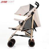 嬰兒推車超輕便可坐可躺折疊避震手推傘車 魔法街