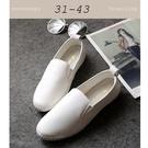 大尺碼女鞋小尺碼女鞋圓頭真皮小白鞋素面麻...