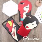【R】獨家 歐美 3D立體 時尚女性 浪漫性感 iPhone 7 plus I6 6s 蘋果 手機殼 磨砂硬殼