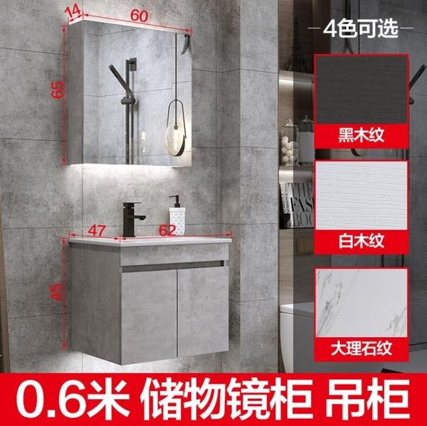 浴櫃 智慧浴室櫃組合現代簡約衛浴鏡櫃衛生間一體洗漱台套裝洗手洗臉盆【幸福小屋】