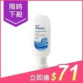 Vigill 婦潔 私密沐浴露(45ml) 加強舒淨【小三美日】$79