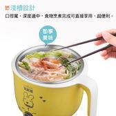 【大家源】304不鏽鋼 1L 防燙美食鍋 TCY-2727