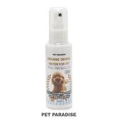 【PET PARADISE 寵物精品】Pet'y Soin 【全犬種用】狗狗專用潔牙噴霧 -日本製 寵物潔牙