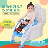 兒童座便器寶寶馬桶梯男孩女孩小馬桶圈嬰幼兒坐墊圈大號小便尿盆【狂歡萬聖節】