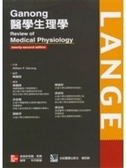 二手書博民逛書店 《GANONG醫學生理學》 R2Y ISBN:9861575707│WILLIAMF.GANONG