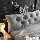 床頭靠墊抱枕靠枕床上大靠背墊腰枕男生款睡覺護腰靠軟包女生沙發 自由角落