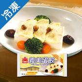 義美蛋餃8入88g【愛買冷凍】