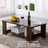 茶幾簡約現代客廳邊幾家具儲物簡易茶幾雙層木質小茶幾小戶型桌子igo 依凡卡時尚
