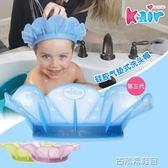 寶寶洗頭帽 兒童浴帽寶寶洗頭帽小孩防水護耳嬰兒洗澡帽洗髮洗頭神器 古梵希