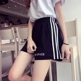 新款韓版寬鬆五分褲學生高腰運動短褲熱褲中褲女夏季【快速出貨】