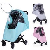 嬰兒推車雨罩 擋雨透明罩 傘車推車 透明防風擋雨罩 高透明兒童寶寶嬰兒推車 防塵 防風擋風 88140