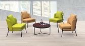 711-2 綠色皮面 伊麗莎造型洽談沙發(黑腳/單台) W71×D70×H72×座高43公分