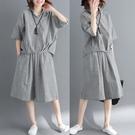 休閒套裝 時尚套裝女2021夏季新款寬松短袖上衣V領格子休閑褲闊腿褲兩件套