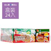 披薩QQ糖15g,24盒/封
