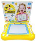 小小畢卡索:小小ART音樂磁性畫板(黃色/粉紅色隨機出貨)