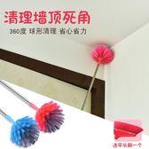 蜘蛛網清潔掃刷掃屋頂天花板可拼接