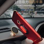 車載手機支架汽車用磁性出風口吸盤式磁鐵磁吸車上支撐導航多功能·全館免運