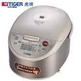◎順芳家電◎JKW-A10R TIGER虎牌 剛火IH炊飯電子鍋 (6人份)