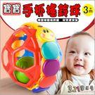 美國愛因斯坦搖鈴球玩具-寶寶抓握牙膠健身球-321寶貝屋