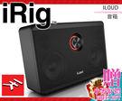 【小麥老師樂器館】IK Multimedia IRIG ILOUD 音箱 隨身攜帶 錄音級別 無線藍芽