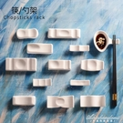10個裝 酒店擺台餐具純白陶瓷筷架兩用多用筷子架筷枕筷托湯匙托 黛尼時尚精品