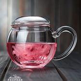 玻璃茶杯過濾帶把家用辦公室泡茶杯帶蓋加厚水杯花茶杯子「夢娜麗莎精品館」