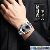 瑞士男士手錶新款蟲洞概念全自動機械表男女時尚潮流防水 WD