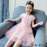 女童連身裙夏裝夏季童裝公主裙蓬蓬紗兒童裙子【淘夢屋】