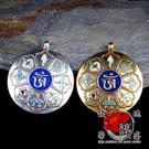 【西藏九宮八卦手工吊飾】十二生肖本命年平...