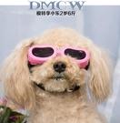 寵物太陽眼鏡太陽鏡 狗狗墨鏡
