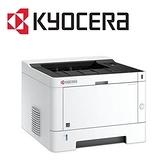 [富廉網]【KYOCERA】京瓷 ECOSYS P2230dn A4 黑白雷射印表機