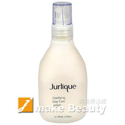 Jurlique茱莉蔻 澄淨乳液(100ml)《jmake Beauty 就愛水》