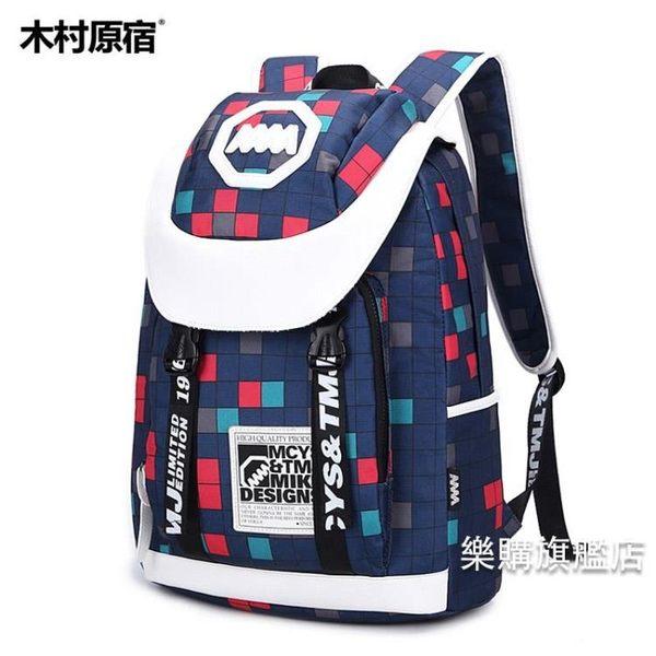 新品後背包女正韓潮背包男中學生校園書包電腦旅行包後背包