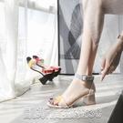 高跟涼鞋2021夏季新款簡約一字帶涼鞋女鞋貨號A-2123CF 【快速出貨】