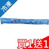 ★買一送一★冰樂園棒棒冰-蘇打 120G /支【愛買冷凍】