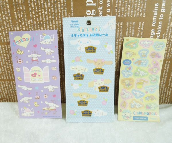 【震撼精品百貨】大耳狗 Cinnamoroll 貼紙 紫/藍/黃【共3款】
