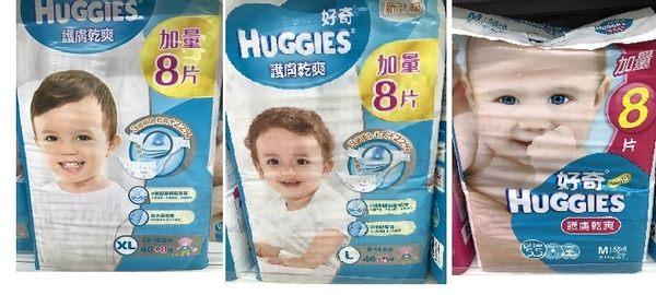 『121婦嬰用品館』好奇 護膚乾爽PH5.5 M/L/XL(箱購)(剪提把剪條碼)