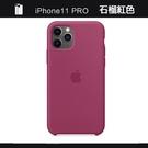 Apple iPhone 11 Pro Max 原廠矽膠護套 iPhone 11 Pro Max 原廠保護殼【石榴紅色】 美國水貨 原廠盒裝
