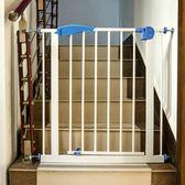護欄嬰兒童防護欄寶寶樓梯口安全門欄免打孔tz9249【KIKIKOKO】
