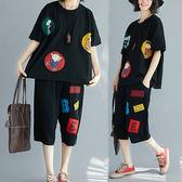 大碼女裝微胖mm夏裝俏皮套裝女兩件套女神範套裝時尚洋氣氣質減齡