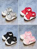 寶寶涼鞋 嬰兒涼鞋男女夏學步鞋軟底防滑鏤空休閒網鞋包頭寶寶涼鞋 唯伊時尚