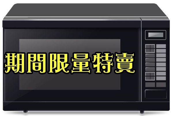 ★彡雙11限時 特賣 】國際牌32L變頻微電腦微波爐NN-ST656★彡 ⊙10項自動烹調 ⊙