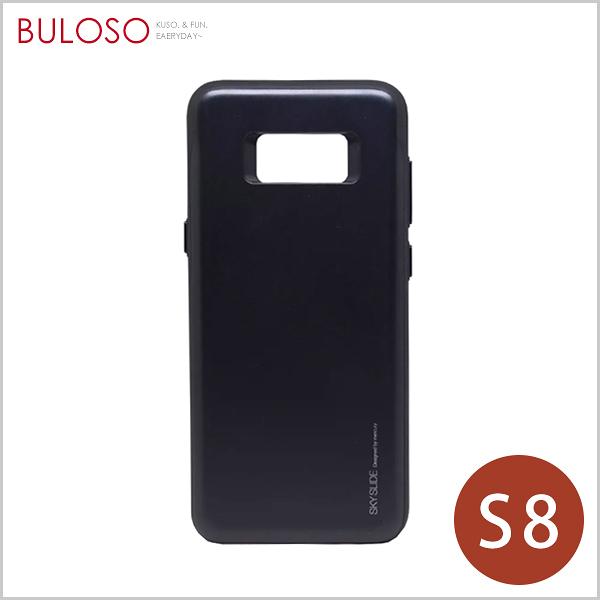 《不囉唆》MERCURY-SKYSLIDE  S8 手機殼/保護殼/防護/防摔(可挑色/款)【A427424】