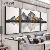 壁畫 客廳裝飾畫沙發背景墻掛畫三聯畫現代辦公室油畫壁畫 i萬客居