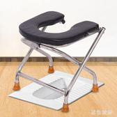 坐便椅老人可折疊孕婦坐便器家用蹲廁簡易便攜式移動馬桶座便椅子wl4334『黑色妹妹』