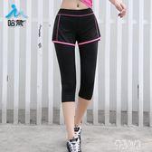 假兩件七分褲緊身速干健身房舞蹈跑步顯瘦女春夏薄款瑜伽運動褲時尚潮流LB15240【優品良鋪】
