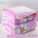 夏季法蘭絨毯子毛毯