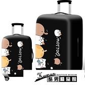 行李箱防塵罩 箱包配件行李箱套旅行箱拉桿箱保護套防塵罩彈力24寸加厚耐磨托運 酷男