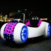 兒童電動車三輪太空車兒童玩具可坐人四輪汽車可坐寶寶摩托車 【免運】